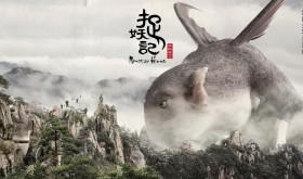 Monster-Hunt-banner-poster