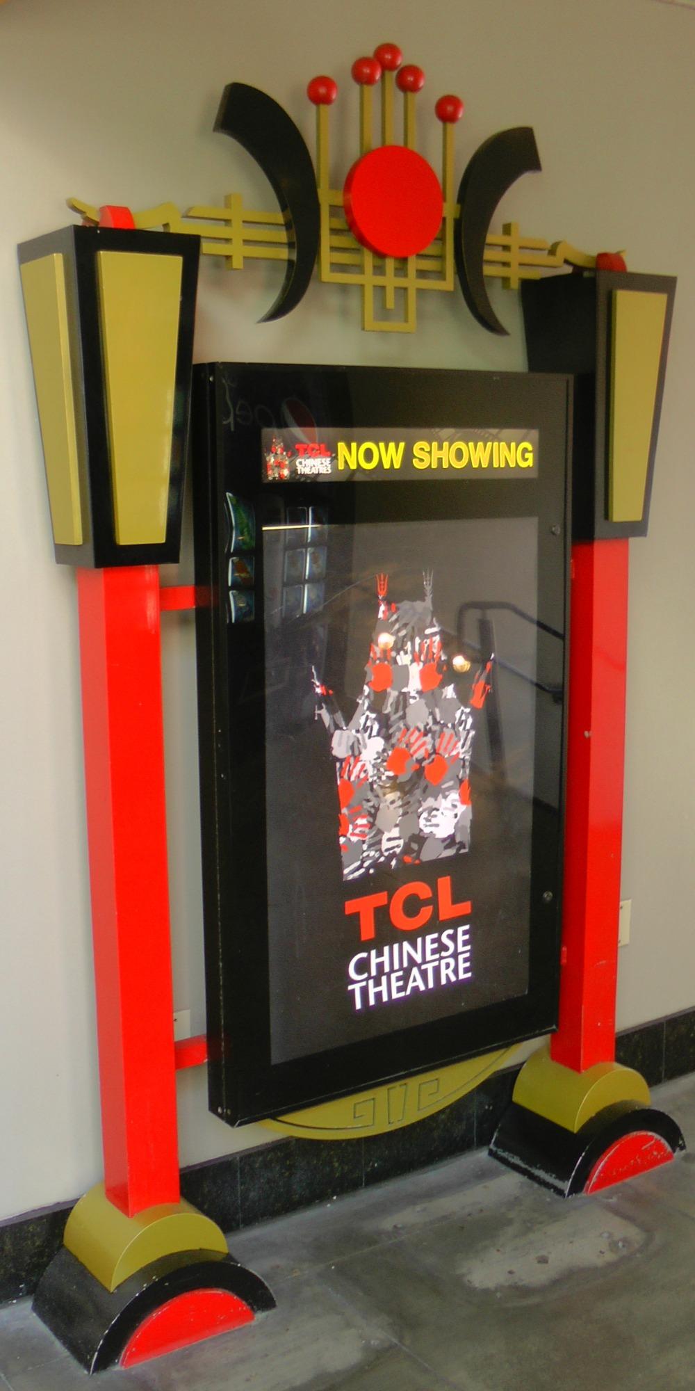 TCLchineseSignOutdoors